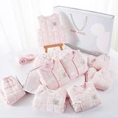 新生兒衣服秋冬季嬰兒禮盒套裝初生0-3個月6出生男女寶寶滿月禮物 居享優品