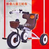 兒童腳踏車 兒童三輪車免充氣兒童車腳踏車寶寶童車玩具2-3-5歲可折疊YYP 麥琪精品屋