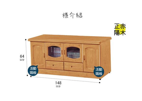 【MK億騰傢俱】BS218-03正赤陽木5尺長櫃