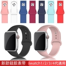 蘋果錶帶 wezi適用applewatch表帶iwatch5/4/3/2/1代蘋果手表表帶運動硅膠42mm38/44男女40金屬替換 米家