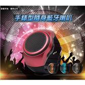 aibo B20 手錶型 隨身藍牙喇叭 撥放器 (可插卡) FM / 音樂 切換
