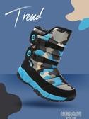 女童靴子加絨兒童棉靴防水2019新款秋冬季雪地鞋保暖冬靴童鞋短靴
