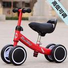 兒童平衡車1-3歲寶寶滑行車 cf 全館...