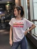 運動t恤女春季圓領字母短袖速干跑步上衣寬鬆顯瘦罩衫時尚健身服