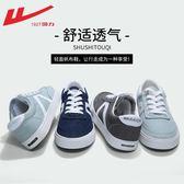 帆布鞋男鞋夏季透氣板鞋子男鞋夏季2019新款潮鞋男士休閒韓版 韓國時尚週