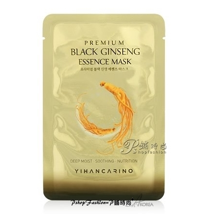 P鋪時尚*韓國YIHANCARINO㊣黑蔘保濕緊緻精華面膜10片PREMIUM BLACK GINSENG ESSENCE MASK