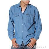 牛仔襯衫 春夏季男士牛仔襯衫中年外套休閒工作服加肥加大碼寬鬆長袖純色棉  贈送小禮品