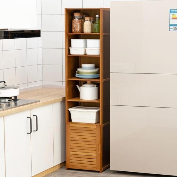 櫥櫃 廚房收納架置物架用品大全落地多層夾縫調料柜臥室書架子微波爐架