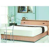 床架 AT-401-3A 白橡山寨3.5尺雙人床 (床頭+床底)(不含床墊) 【大眾家居舘】