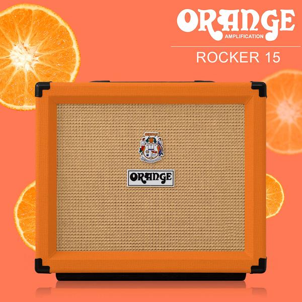小叮噹的店- ORANGE ROCKER-15 Combo 電子真空管音箱 ROCKER 15 吉他音箱
