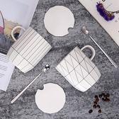 ins北歐早餐杯子陶瓷 創意簡約咖啡水杯帶蓋勺大容量辦公室馬克杯 全館八八折鉅惠促銷