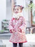旗袍 女童漢服年秋季新年裝兒童旗袍寶寶拜年服中國風童裝唐裝冬裝 生活主義