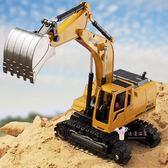遙控車模型 遙控挖掘機合金遙控挖土機兒童玩具電動工程車男孩模型汽車鉤勾機