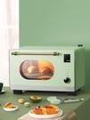 西班牙FAGOR法格智慧蒸烤箱一體機家用烘焙多功能小型復古蒸烤爐 NMS 220V小明同學