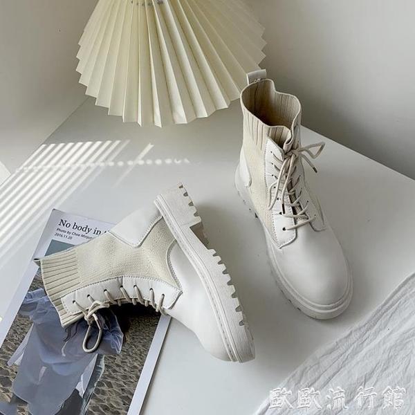 馬丁靴 白色馬丁靴女春秋單靴2021新款厚底內增高小個子英倫風短靴ins潮 歐歐