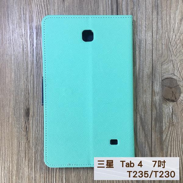 ●福利品 平板側翻皮套 SAMSUNG Galaxy Tab 4 7吋 T235/T230 撞色皮套 可立式 插卡 保護套