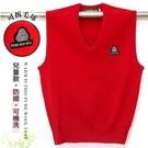 【大盤大】V3-865 大紅 純羊毛背心 防縮 V字領 可機洗 SS號 素面毛衣 套頭羊毛衣 中大童 學生校服