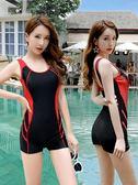 泳衣 2019新款泳衣女士專業運動連體平角保守遮肚潛水泡溫泉游泳裝