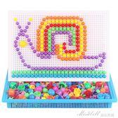 兒童蘑菇釘組合拼插板拼圖寶寶益智1-2-3周歲4-5歲6男孩7女孩玩具     蜜拉貝爾