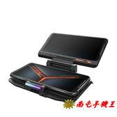 ※南屯手機王※ROG Phone II ZS660KL專用 TwinView Dock 2 雙螢幕基座【宅配免運費】