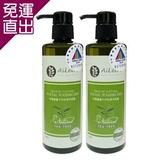 AiLeiYi 蘆薈保濕洗面露-茶樹 250ml(2瓶/組)【免運直出】