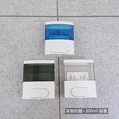 皂液器洗手液機賓館酒店按壓壁掛式免打孔家用洗潔精洗發水盒子科炫數位