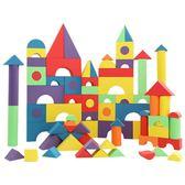 泡沫積木大號拼裝玩具軟體海綿幼兒園益智兒童【極簡生活館】