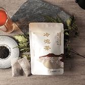 【現折100】冷泡茶 烏龍紅茶20入 (玉米纖維茶包/台灣茶) 【新寶順】