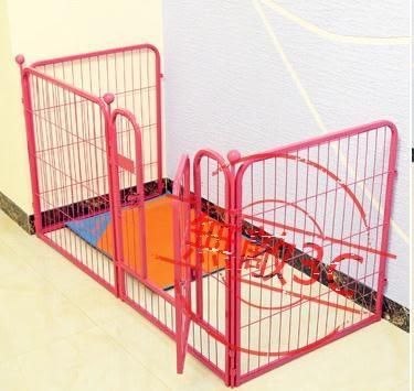 方管寵物圍欄 狗籠子 大型犬中型犬 小型犬柵欄泰迪金毛 狗圍欄【618又一發好康八九折】
