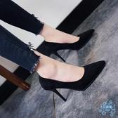 高跟鞋 五厘米高跟鞋女尖頭細跟黑色職業工作鞋中跟3-5cm7大學生禮儀單鞋  艾森堡