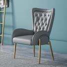 北歐輕奢餐椅現代簡約網紅書椅休閒家用椅子餐廳酒店靠背椅化妝椅 夢幻小鎮「快速出貨」