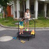 彈跳床蹦蹦床兒童可折疊跳跳床彈跳床 成人健身房器械BL 【巴黎世家】