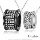 情人對鍊STEVEN YANG正白K飾 項鍊「時尚滾輪」黑色/銀色*單個價格*羅志祥