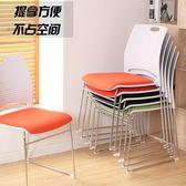 折疊椅 培訓椅折疊椅子辦公室會議椅簡約職員工作椅弓形電腦椅家用麻將椅   數碼人生