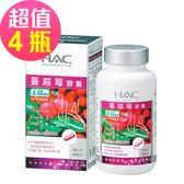 【永信HAC】蔓越莓膠囊x4瓶(90粒/瓶)-含維生素C、B1、B2類黃酮