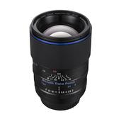 LAOWA 老蛙 105mm STF F2.0 手動微距鏡  加贈UV鏡、CPL鏡 (24期0利率 免運 湧蓮公司貨)