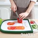 案板切菜板占板家用塑料小寶寶輔食切水果砧板非抗菌防霉實木宿舍 qz3806【甜心小妮童裝】