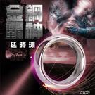 持久環 情趣用品 鋼霸無敵久戰環 (5cm)『迎中秋』