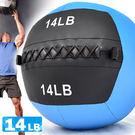 負重力14LB軟式藥球6.3KG舉重量訓練球wall ball壁球牆球沙球沙袋沙包非彈力量健身球抗力球韻律球