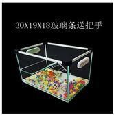 小烏龜缸帶曬台別墅魚缸養烏龜專用缸巴西龜盆玻璃手提缸龜缸金魚   麻吉鋪