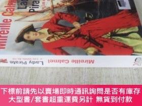 二手書博民逛書店法文原版罕見 lady pirate t.1 ; les valets du roi . Mireille Cal