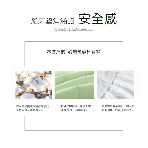 全館最殺 100%台灣嚴選製造  單/雙/加  防塵防汙保潔墊2入超值組
