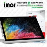 【愛瘋潮】Microsoft 微軟 Surface Book 2 15吋 iMOS 3SAS 防潑水 防指紋 疏油疏水 螢幕保護貼 現+預