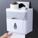 紙巾架 衛生間廁所紙巾盒免打孔卷紙筒抽紙廁紙盒防水衛生紙置物架手紙盒 快速發貨