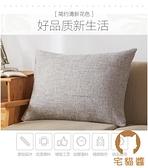 純色腰枕沙發抱枕靠墊客廳長方形靠枕床頭【宅貓醬】