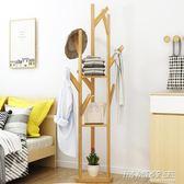 簡約家用臥室經濟型衣服架子落地掛衣架簡易創意三角式包架衣帽架      時尚教主