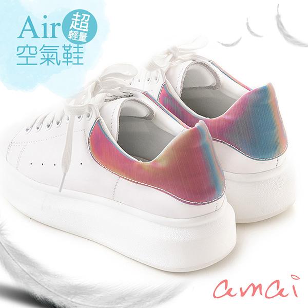 amai 撞色真皮空氣小白鞋 熱帶魚