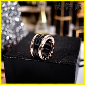 【快樂購】戒指 黑色陶瓷網紅戒指男情侶款食指環尾戒