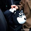 車載抽紙盒汽車面巾紙扶手箱毛絨裝飾車內紙巾包擦手紙 『洛小仙女鞋』YJT