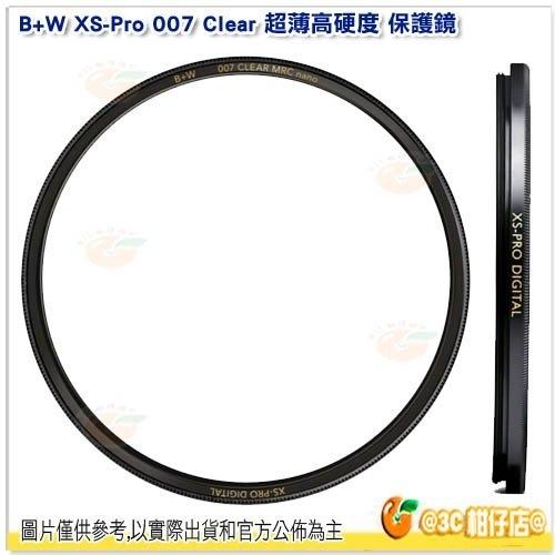 德國 B+W 007 XS-Pro 77mm Clear MRC nano 保護鏡 公司貨 高硬度 超薄 濾鏡 奈米鍍膜